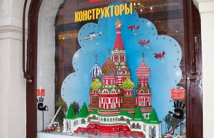 Moscow's 850th Birthday Celebrated With A LEGO Version Of The Cathedral of Vasily the Blessed