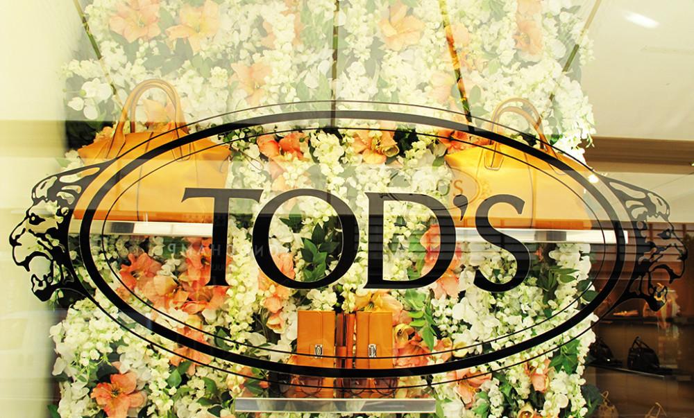 best-window-displays_tods_2013_summer_01
