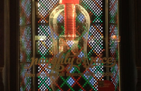 Bobble Giant Lite-Brite Holiday Window Display