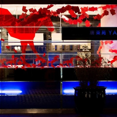 "Harvey Nichols x Yauatcha ""Year of the Horse"" Window Display"