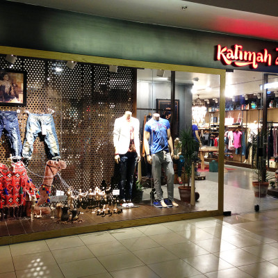 Kalimah 'Arabian Desert' Spring Window Display 2014