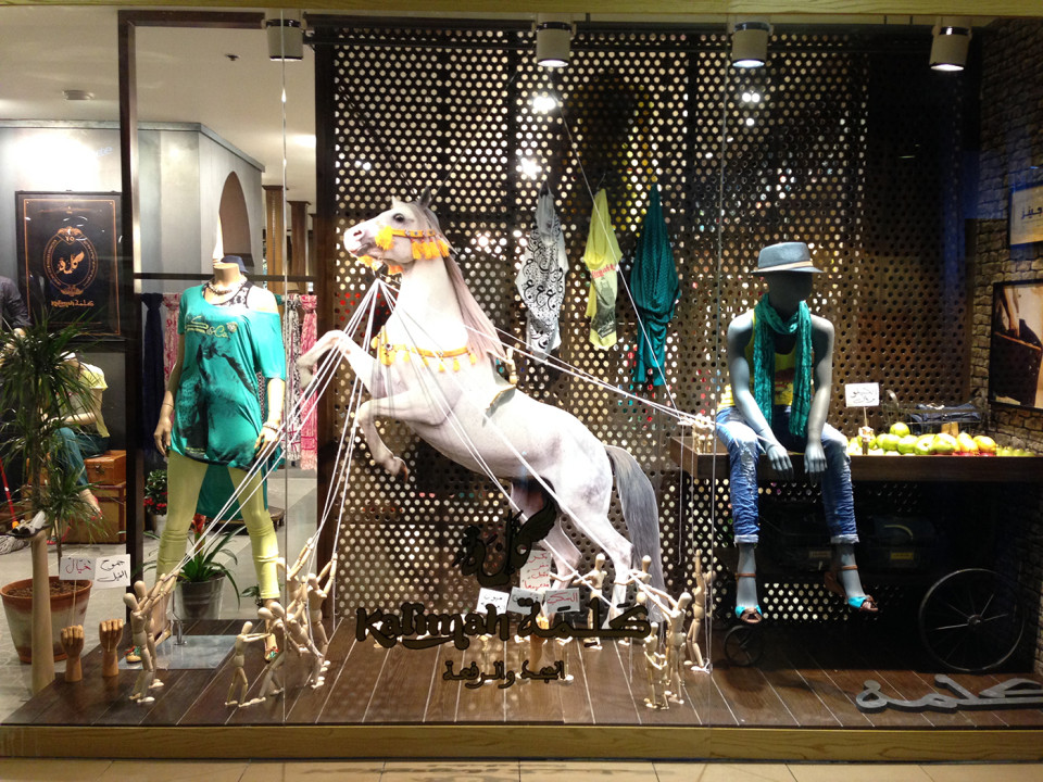best-window-displays_kalimah_2014_spring_arabian-desert_04