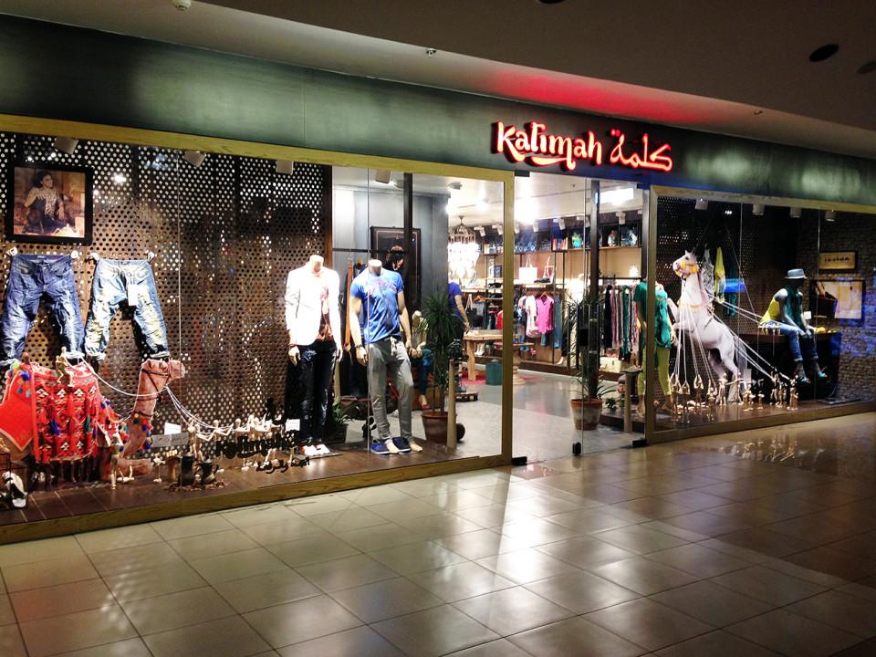 best-window-displays_kalimah_2014_spring_arabian-desert_06