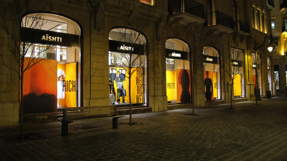 best-window-displays_aishti_2014_spring_10_beirut
