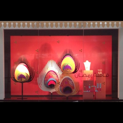 Harvey Nichols 'Ramadan' Window Displays 2014